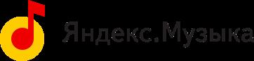 KanFeel на Яндекс.Музыка